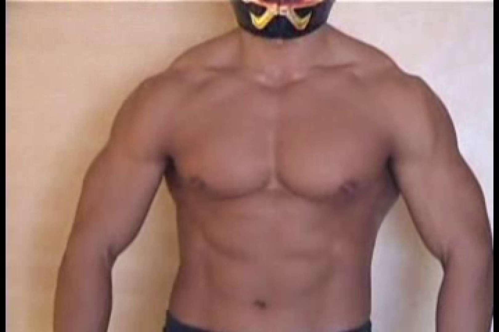性器の味方ムキムキ覆面マッチョマン 男の世界   マッチョ  106画像 28