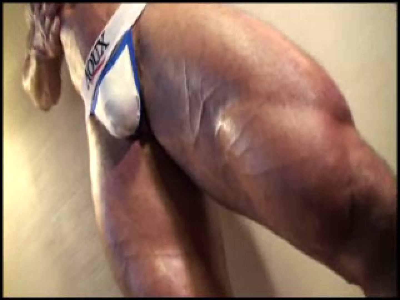 SUPER MUSCLE GAIN!!〜鋼鉄の筋肉〜vol.02  肉  85画像 39