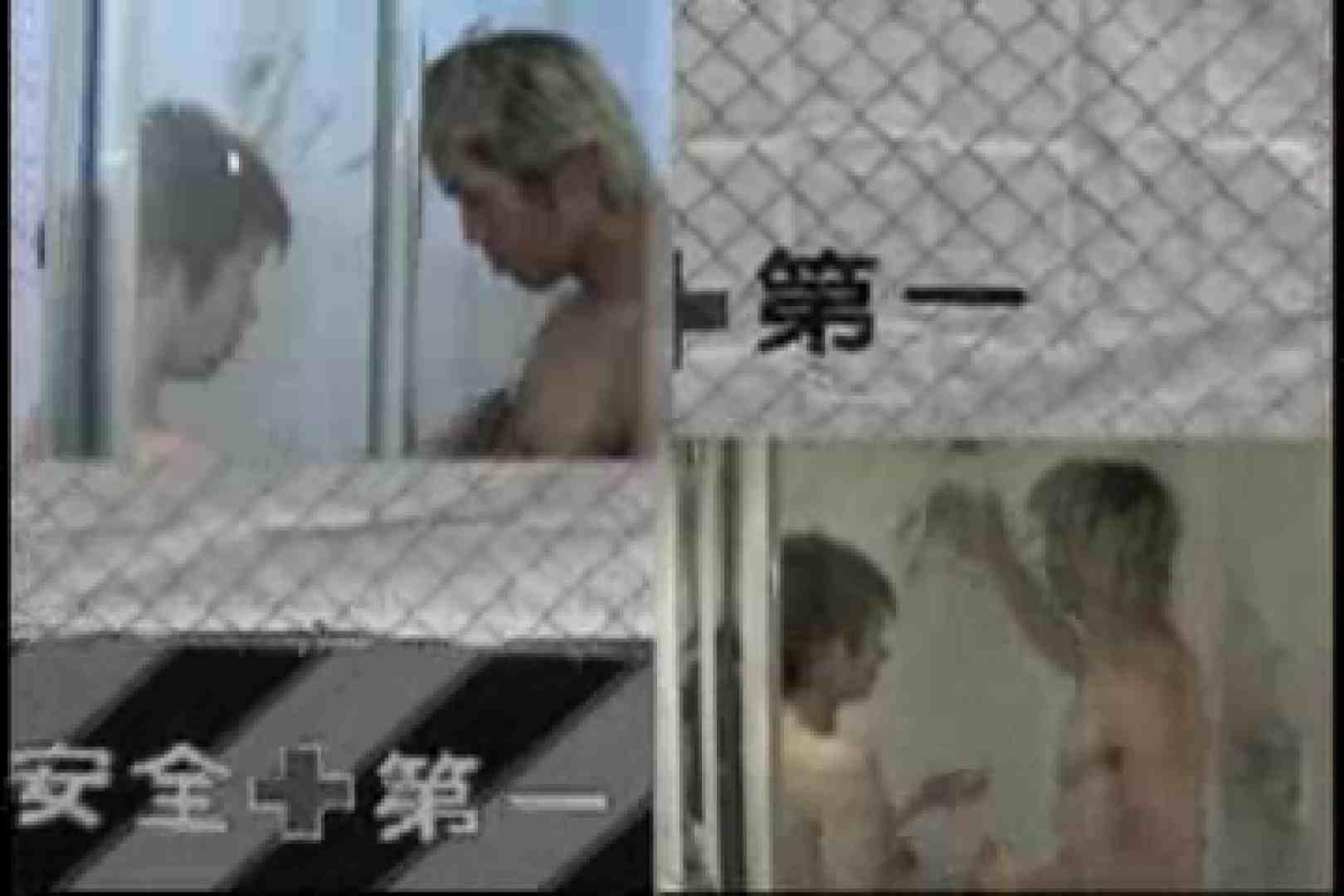 ガテン系男盛り!vol.01 フェラシーン | 男の世界  73画像 17