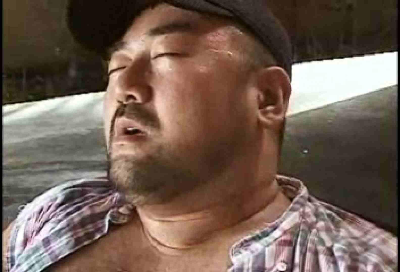 お茶目な熊五郎!! 君のアナルは ゲイヌード画像 81画像 67