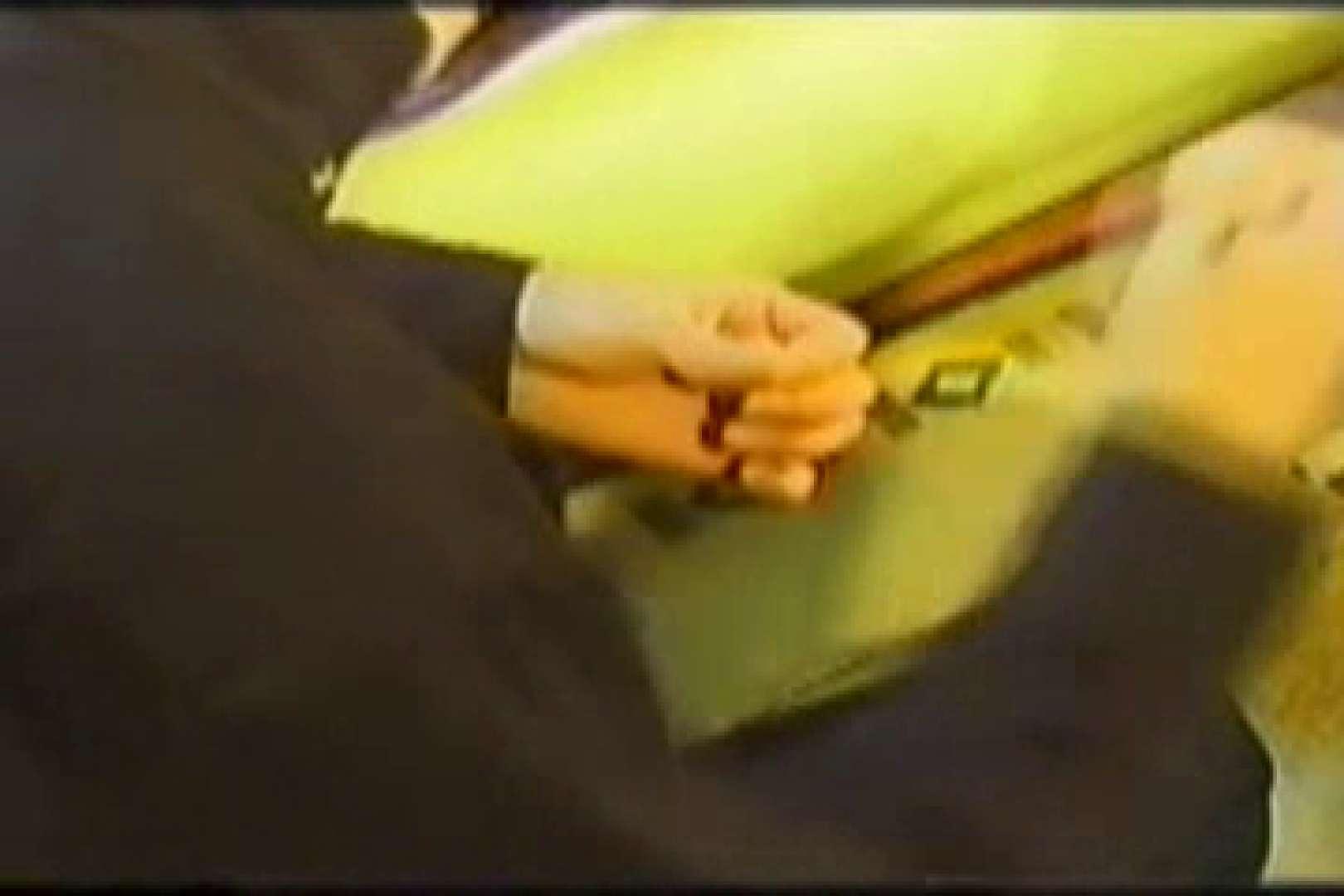 【流出】若者たちの集い 企画 ゲイ射精シーン 86画像 2