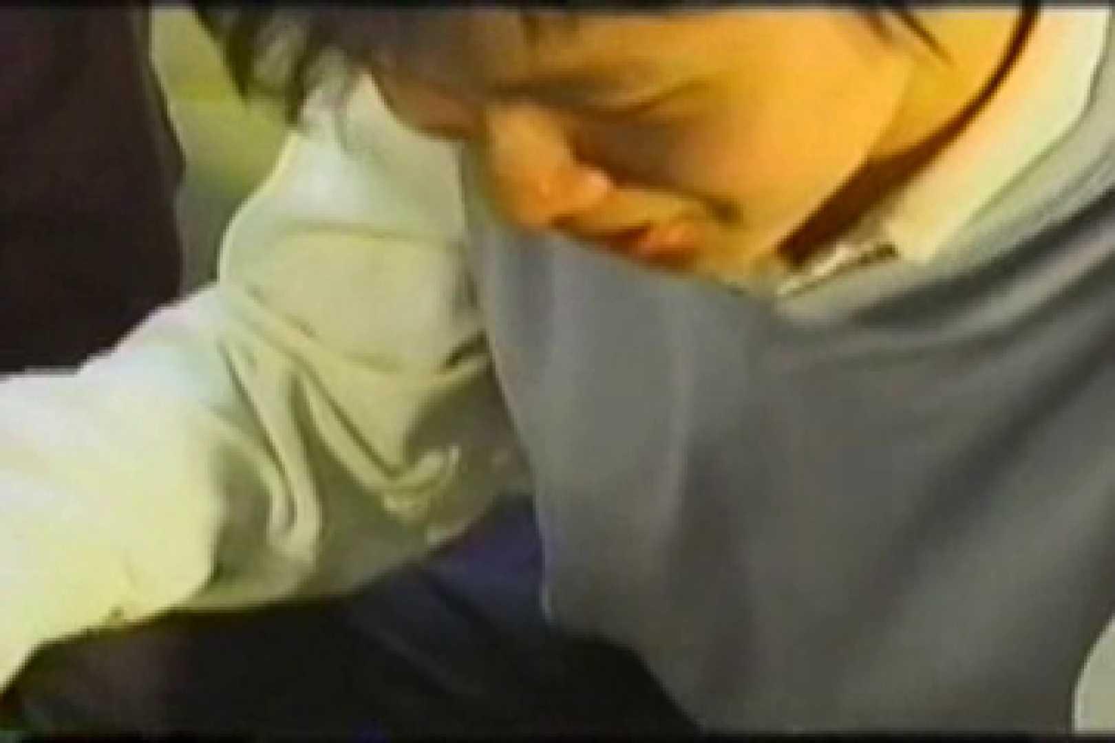 【流出】若者たちの集い 企画 ゲイ射精シーン 86画像 11