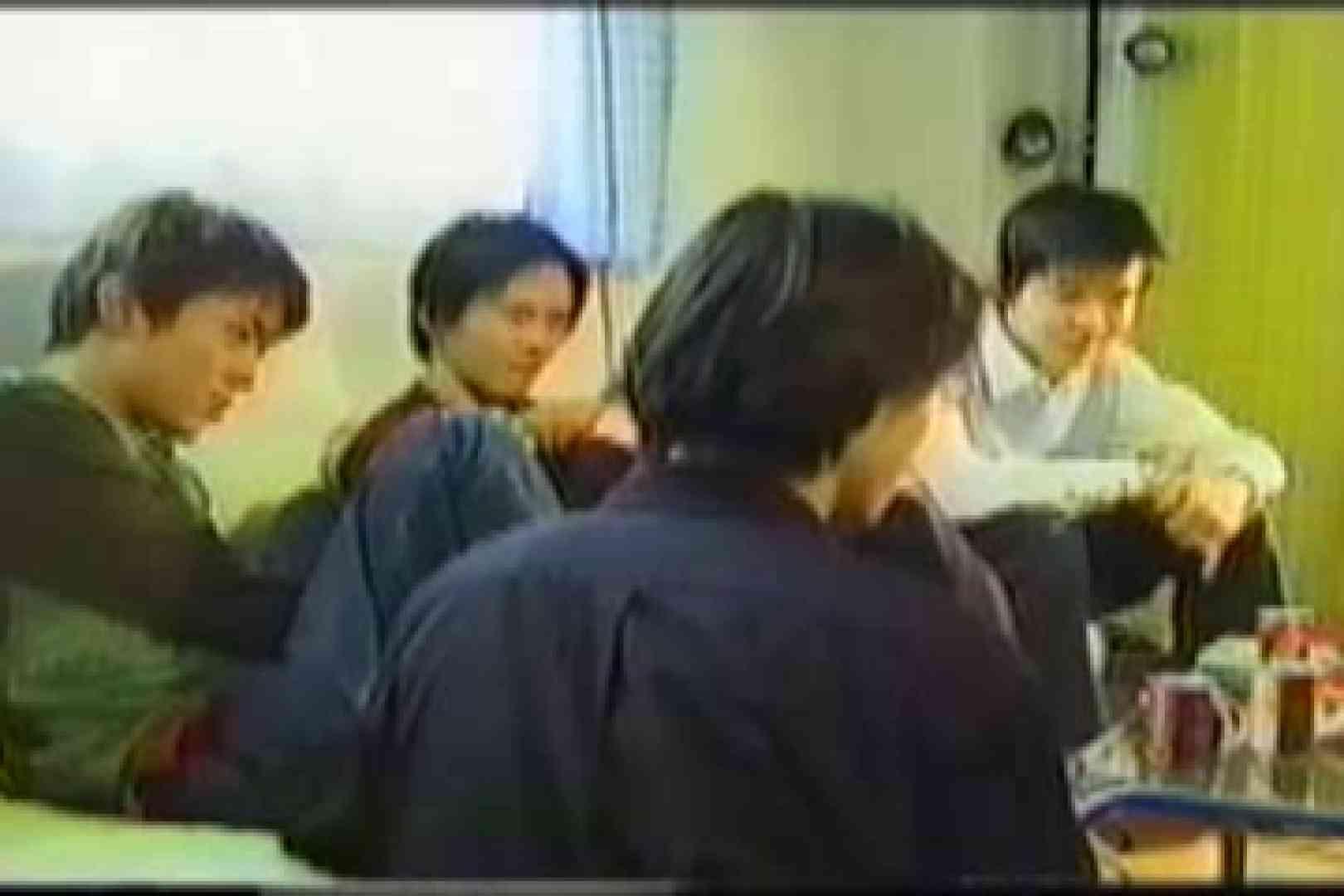 【流出】若者たちの集い 企画 ゲイ射精シーン 86画像 38