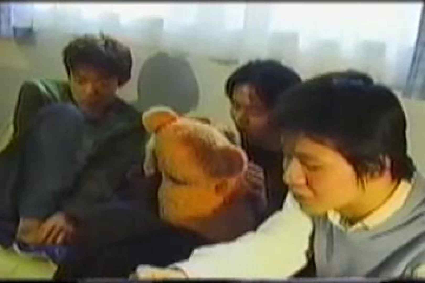 【流出】若者たちの集い 企画 ゲイ射精シーン 86画像 59