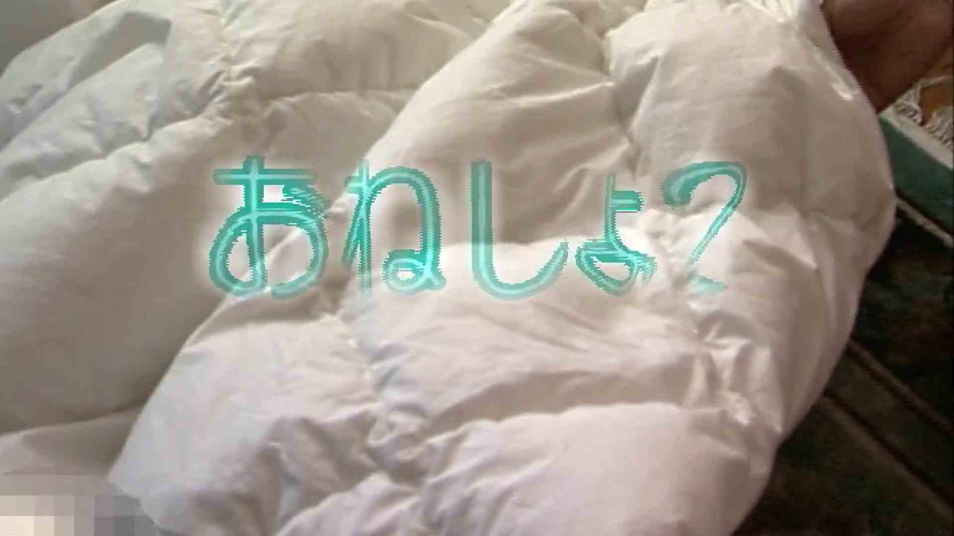 イケイケMEN'SCLUB vol.16前編 エロすぎる映像   男の世界  68画像 1