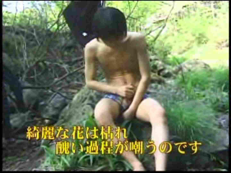 【流出投稿】おじさんの調教日記 オナニー専門男子 ゲイエロ画像 55画像 27