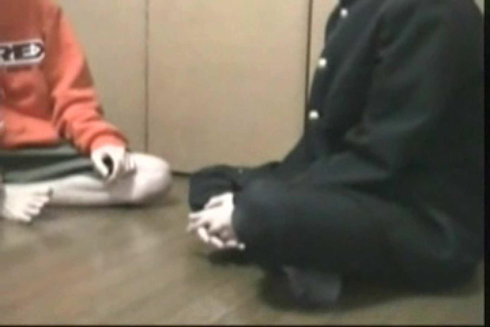 【実録個人撮影】男の子達の禁断の愛欲性活!!vol.06 個人撮影  105画像 2