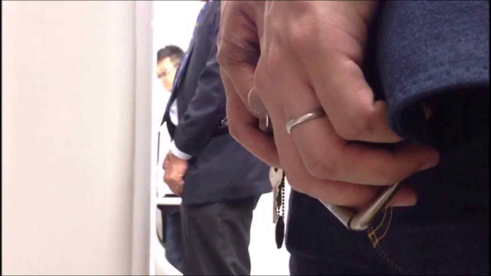普段の貴方を隠し撮り Vol.02 男子トイレ  80画像 22