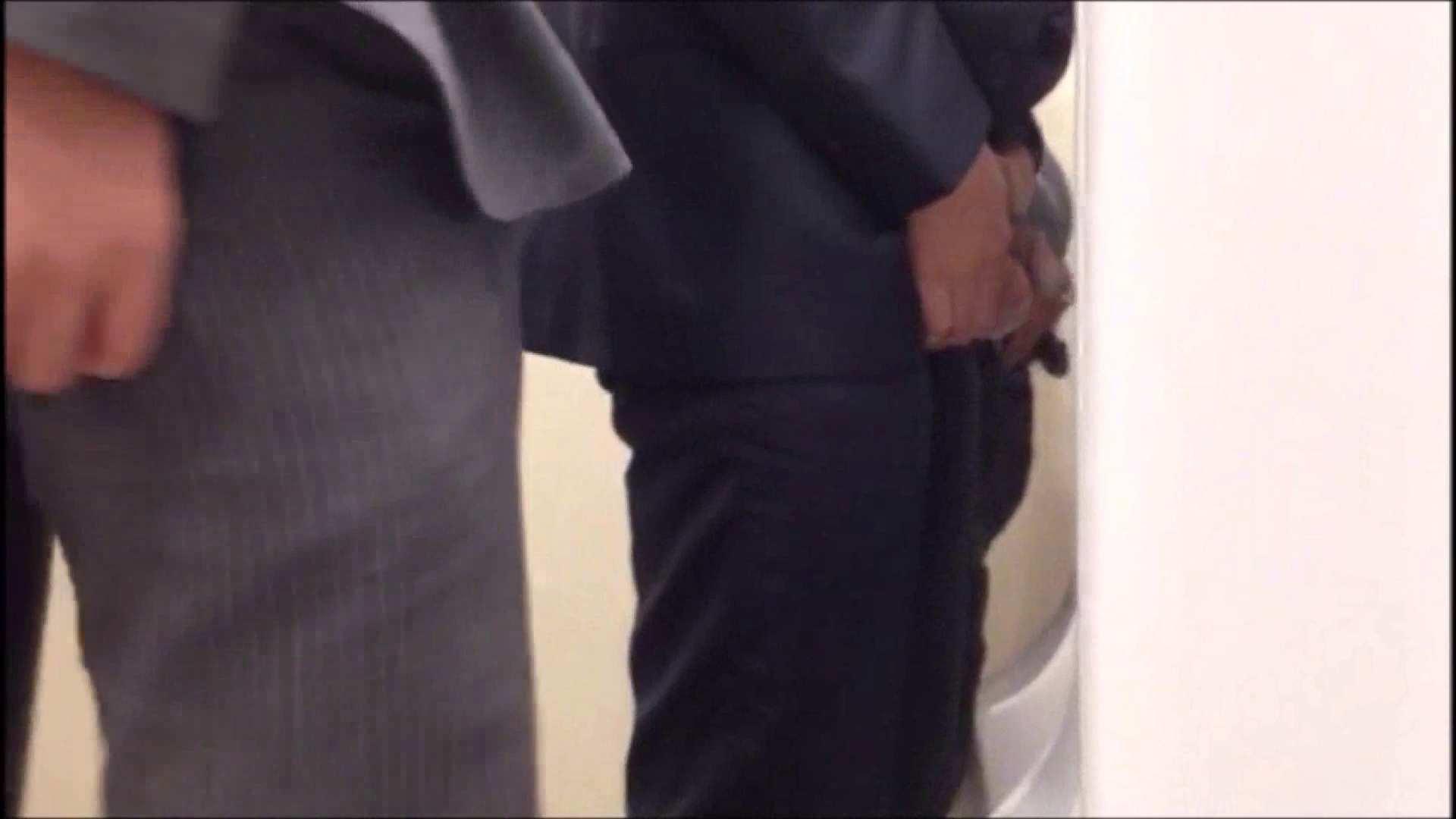 普段の貴方を隠し撮り Vol.02 男子トイレ  80画像 34
