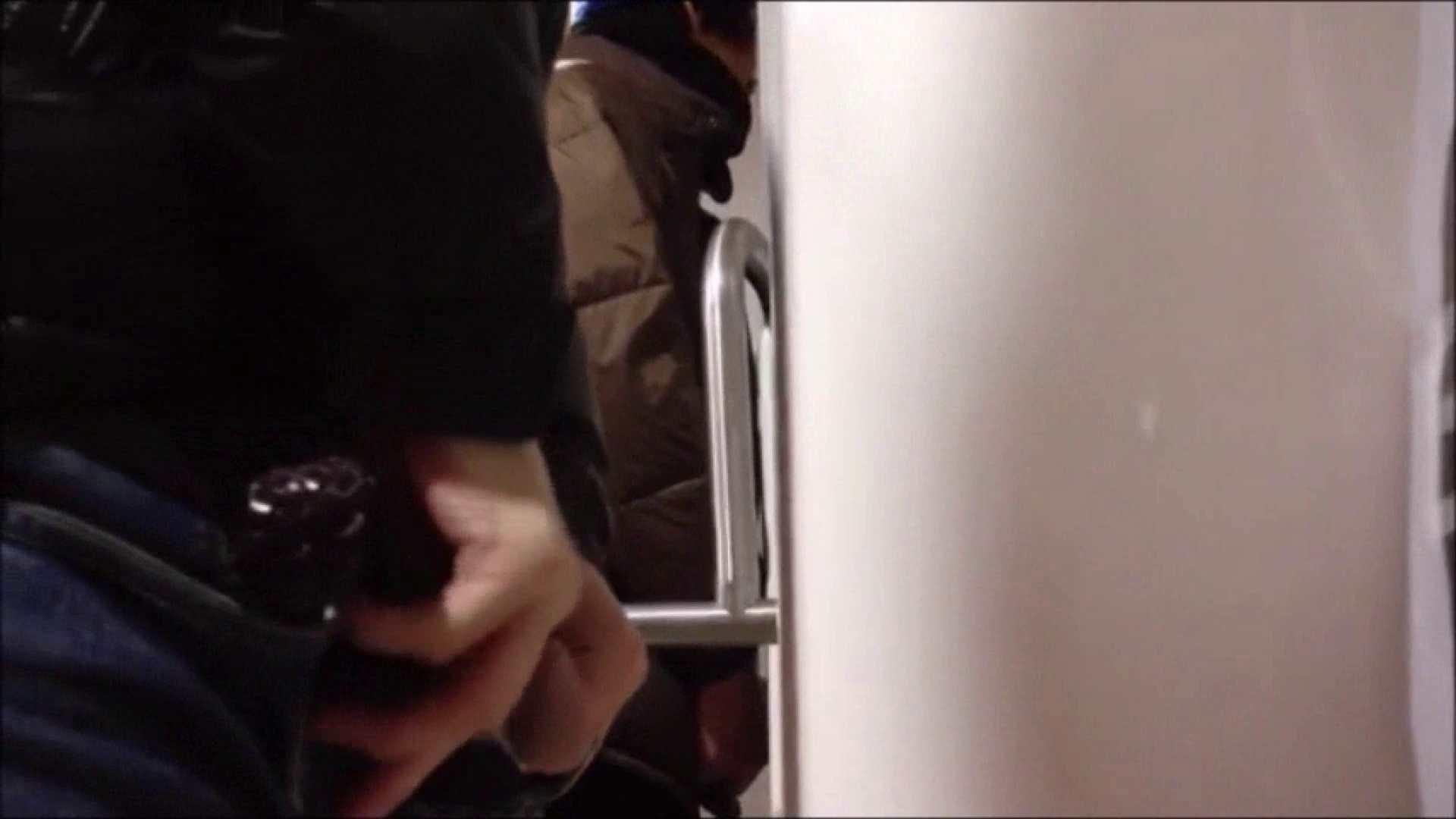普段の貴方を隠し撮り Vol.02 男子トイレ  80画像 68