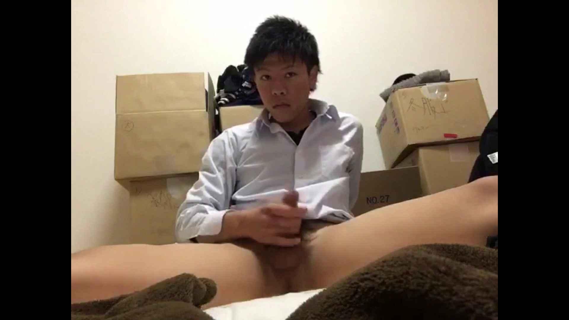 個人撮影 自慰の極意 Vol.1 オナニー専門男子 尻マンコ画像 75画像 34