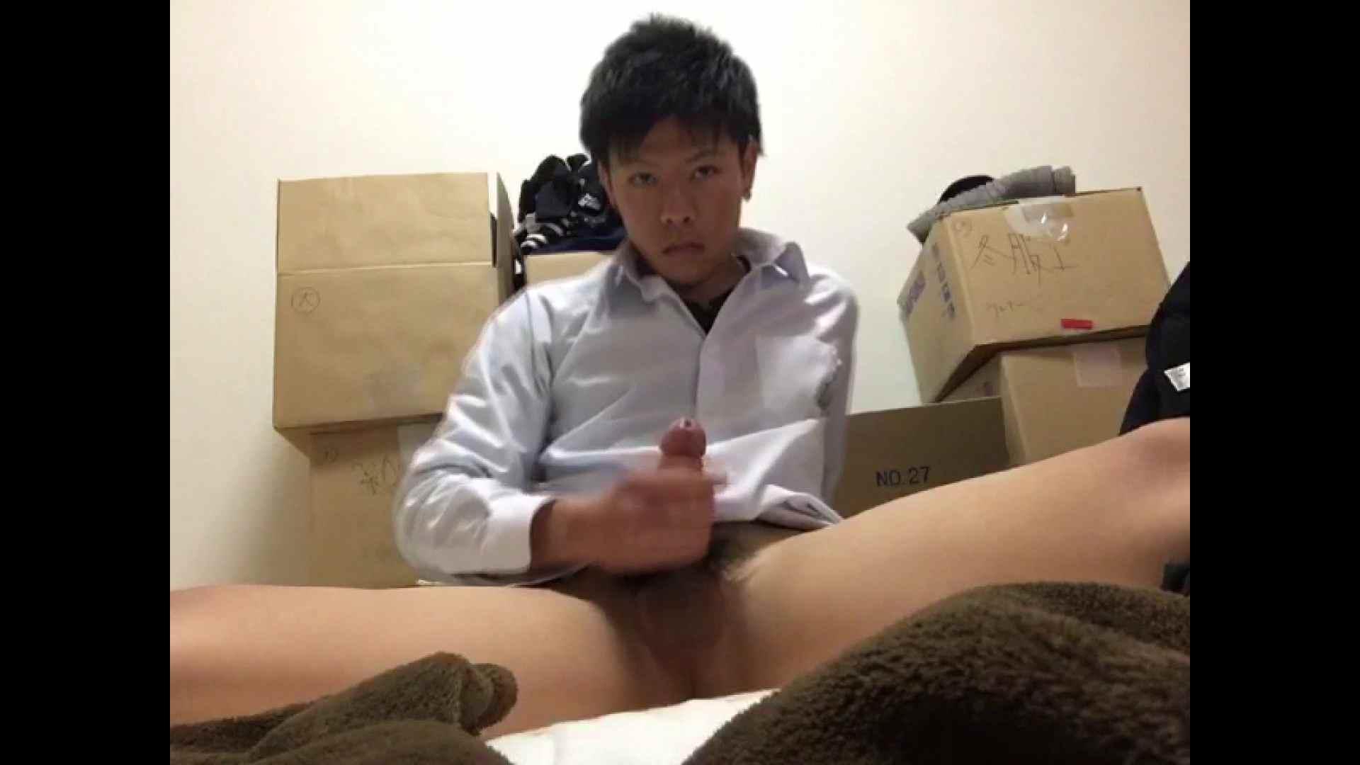 個人撮影 自慰の極意 Vol.1 オナニー専門男子 尻マンコ画像 75画像 46