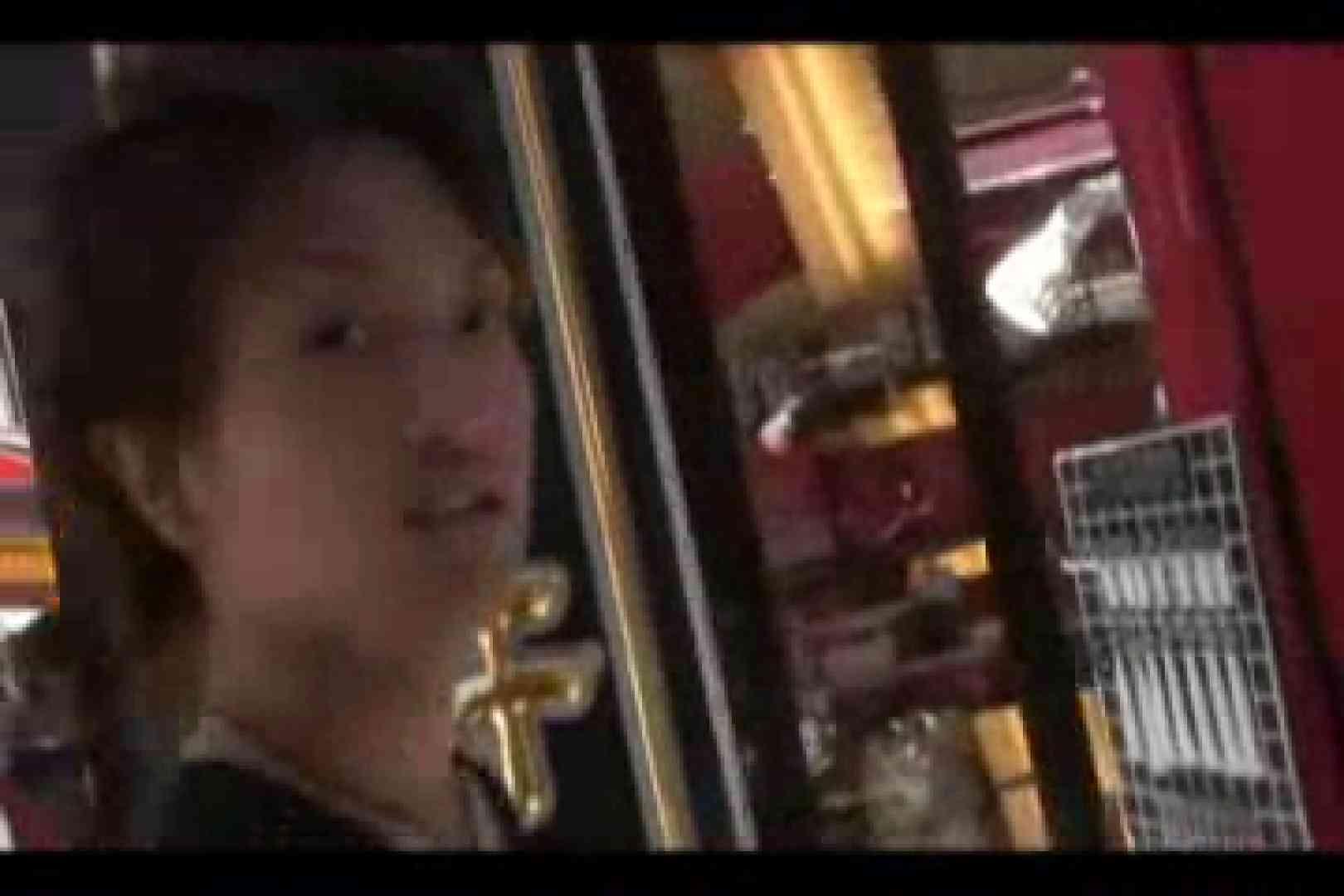 イケメンの逝きまくり旅情!!in 横浜 射精男  76画像 32