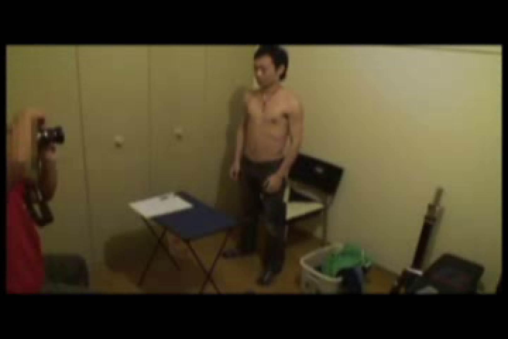 Ikemen Love Mate vol.5 イケメン・パラダイス ゲイエロ画像 53画像 17