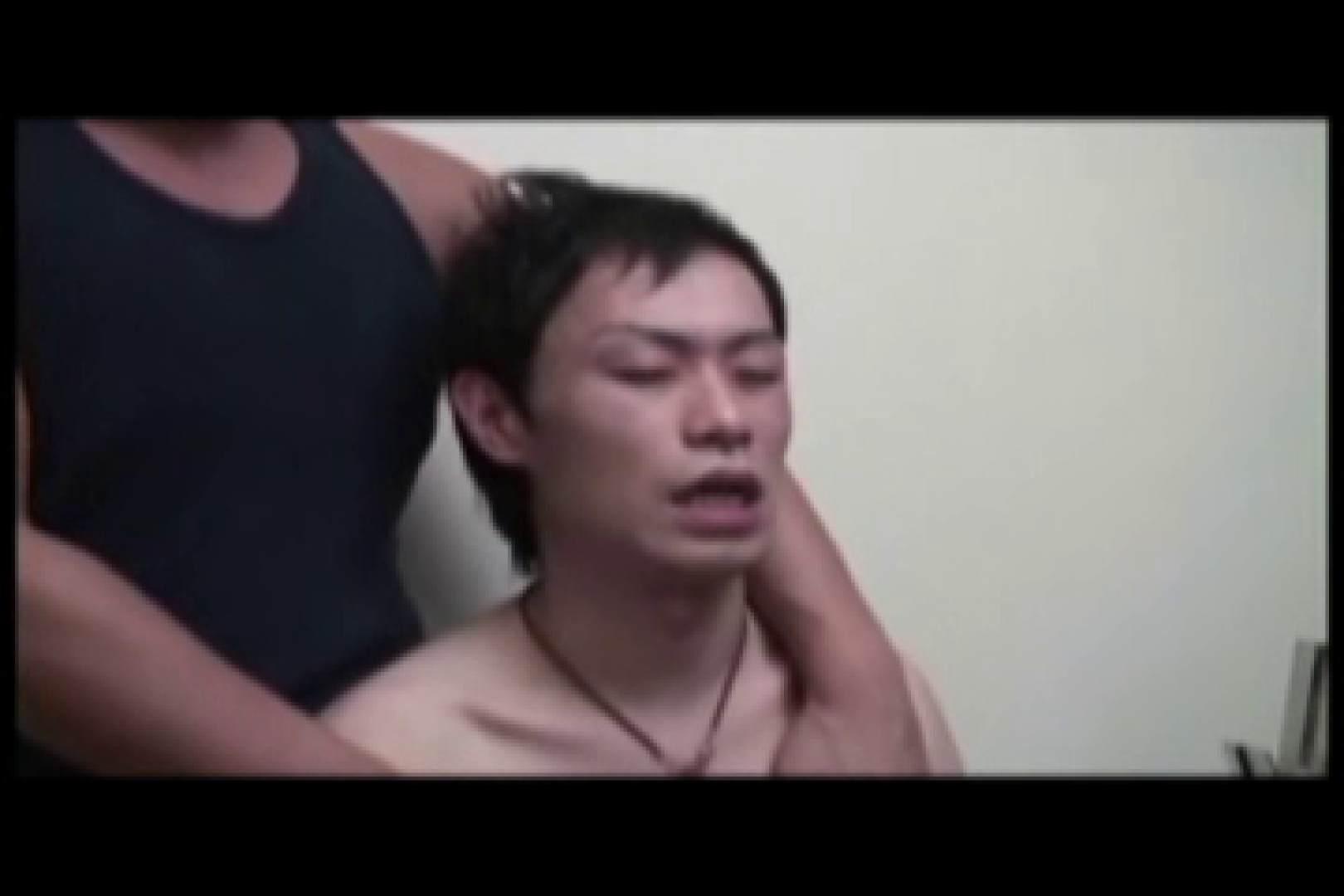 Ikemen Love Mate vol.6 ケツマン   面接  88画像 1