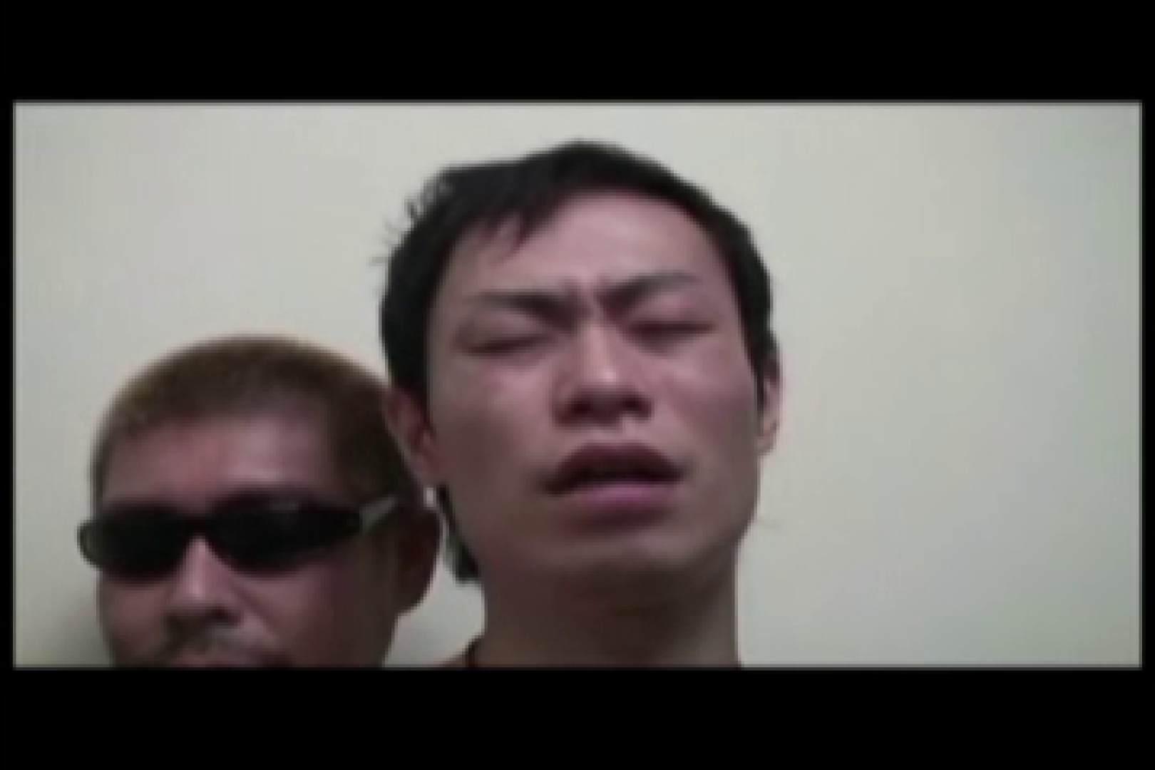 Ikemen Love Mate vol.6 ケツマン   面接  88画像 21