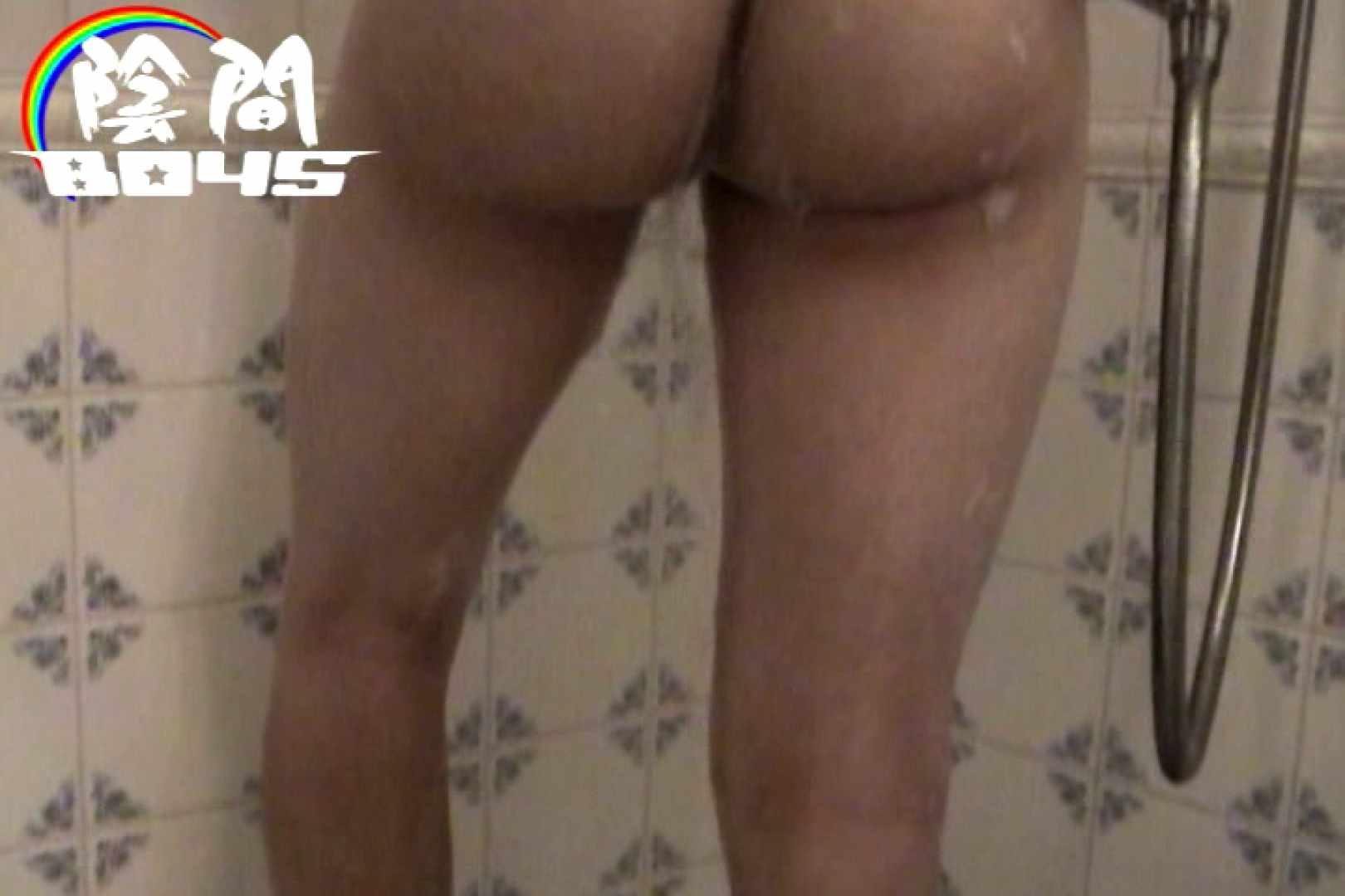 陰間BOYS~Mixed Hot-Guy~01 オナニー専門男子 | イケメン・パラダイス  71画像 31