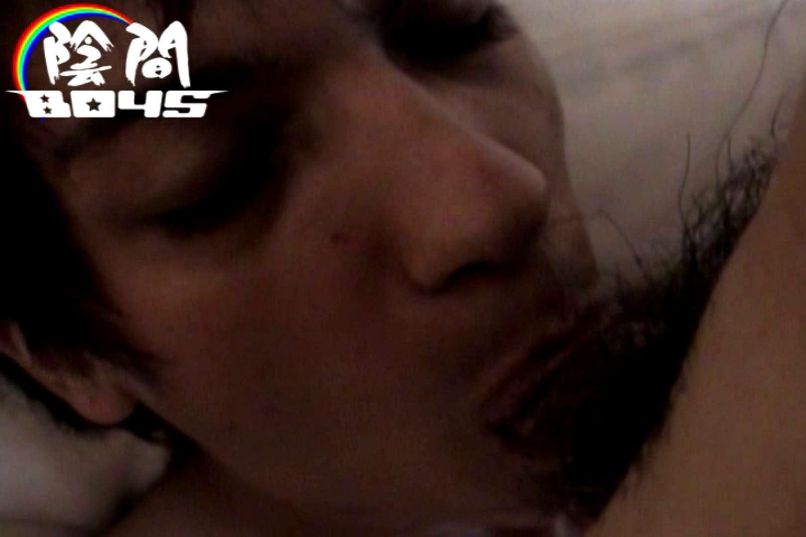 陰間BOYS~Mixed Hot-Guy~03 エロすぎる映像 ゲイ丸見え画像 52画像 3