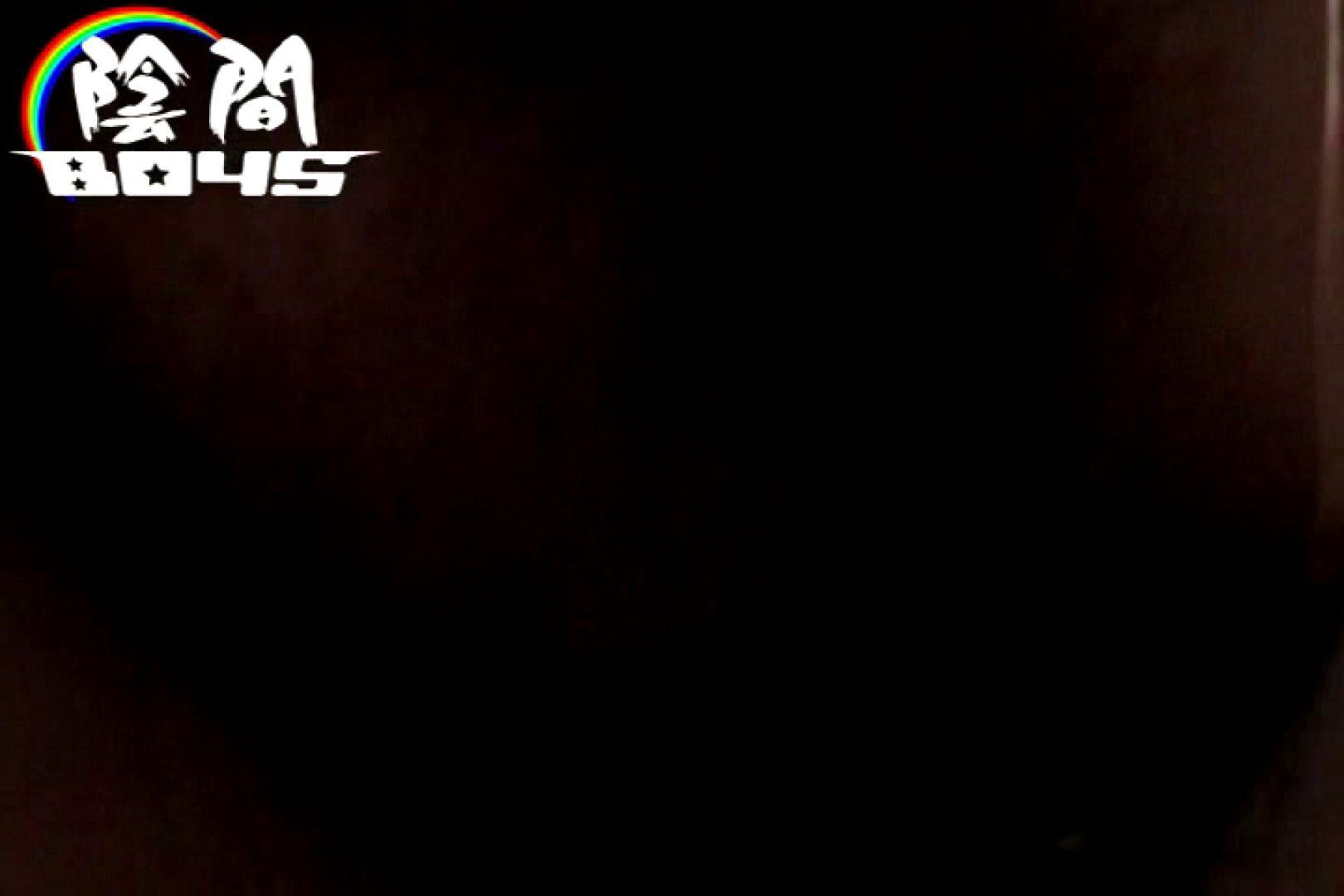 陰間BOYS~Mixed Hot-Guy~03 エロすぎる映像 ゲイ丸見え画像 52画像 19
