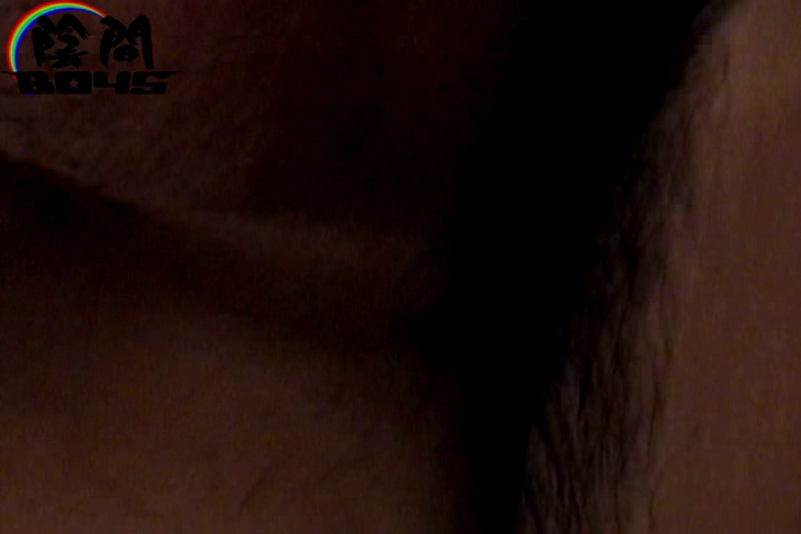 陰間BOYS~IKEMEN Interview~03 フェラシーン ちんこ画像 65画像 59