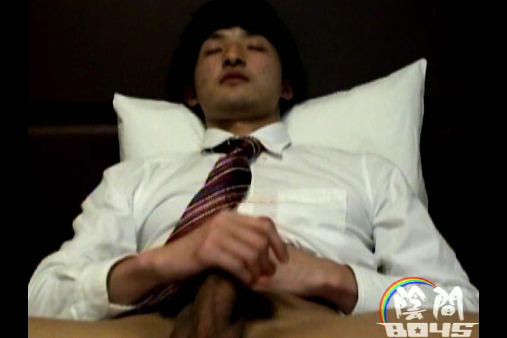 陰間BOYS~power harassment~04 君のアナルは | SM  56画像 4