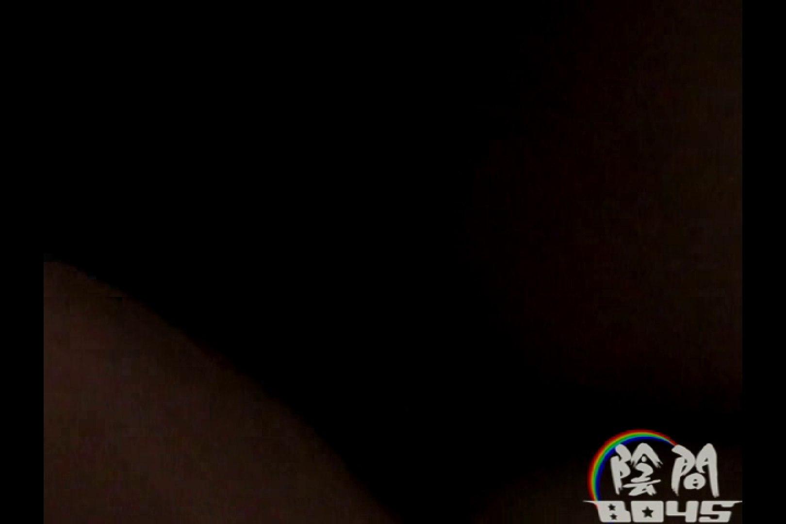 陰間BOYS~power harassment~05 フェラシーン ゲイ精子画像 77画像 26