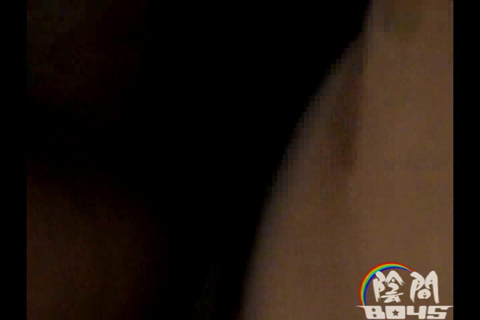 陰間BOYS~power harassment~05 フェラシーン ゲイ精子画像 77画像 32