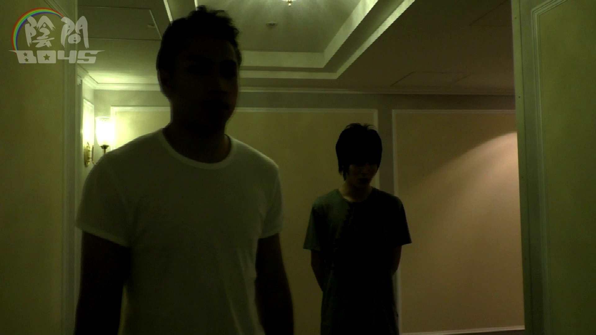"ADの""ヒミツ""のお仕事 part2 No.01 完全無修正 ゲイエロ画像 56画像 2"