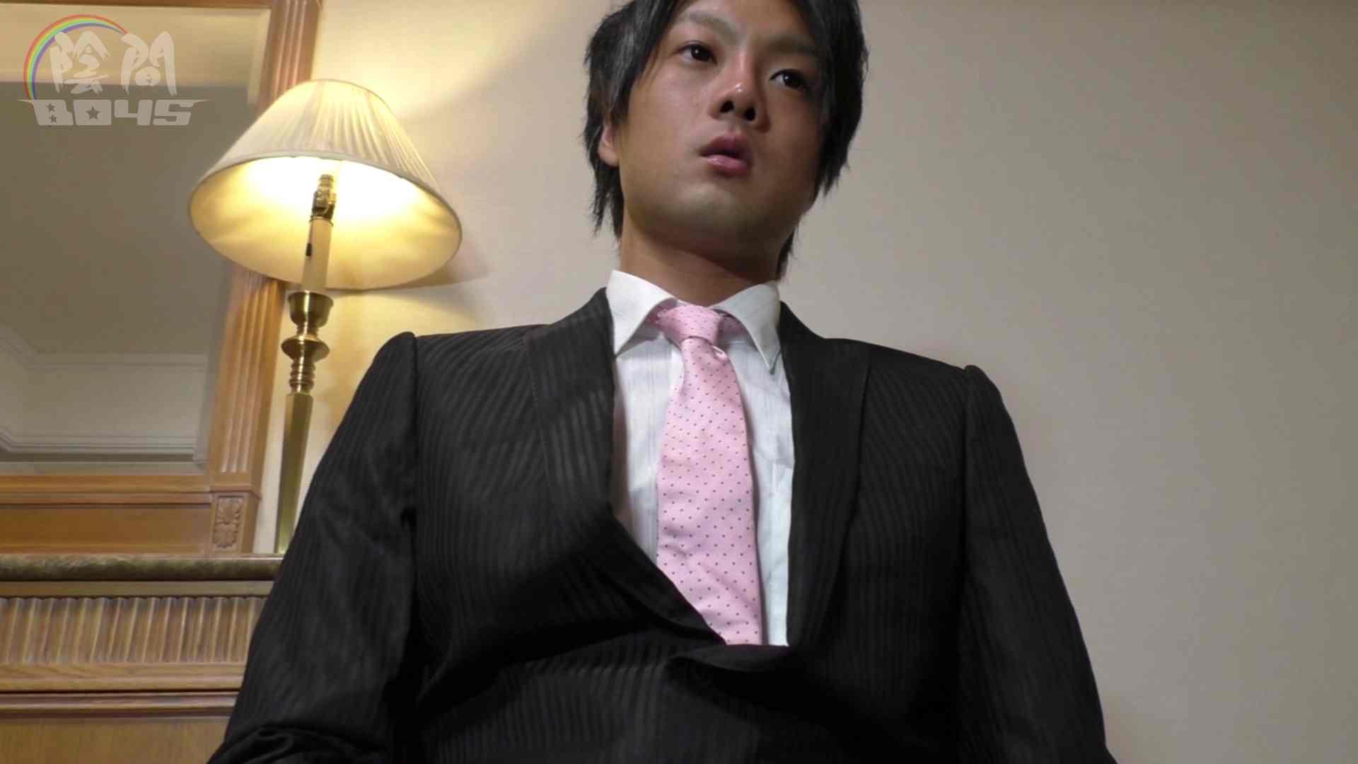 """「キャバクラの仕事は""""アナル""""から3FILE.01 受け  74画像 30"""