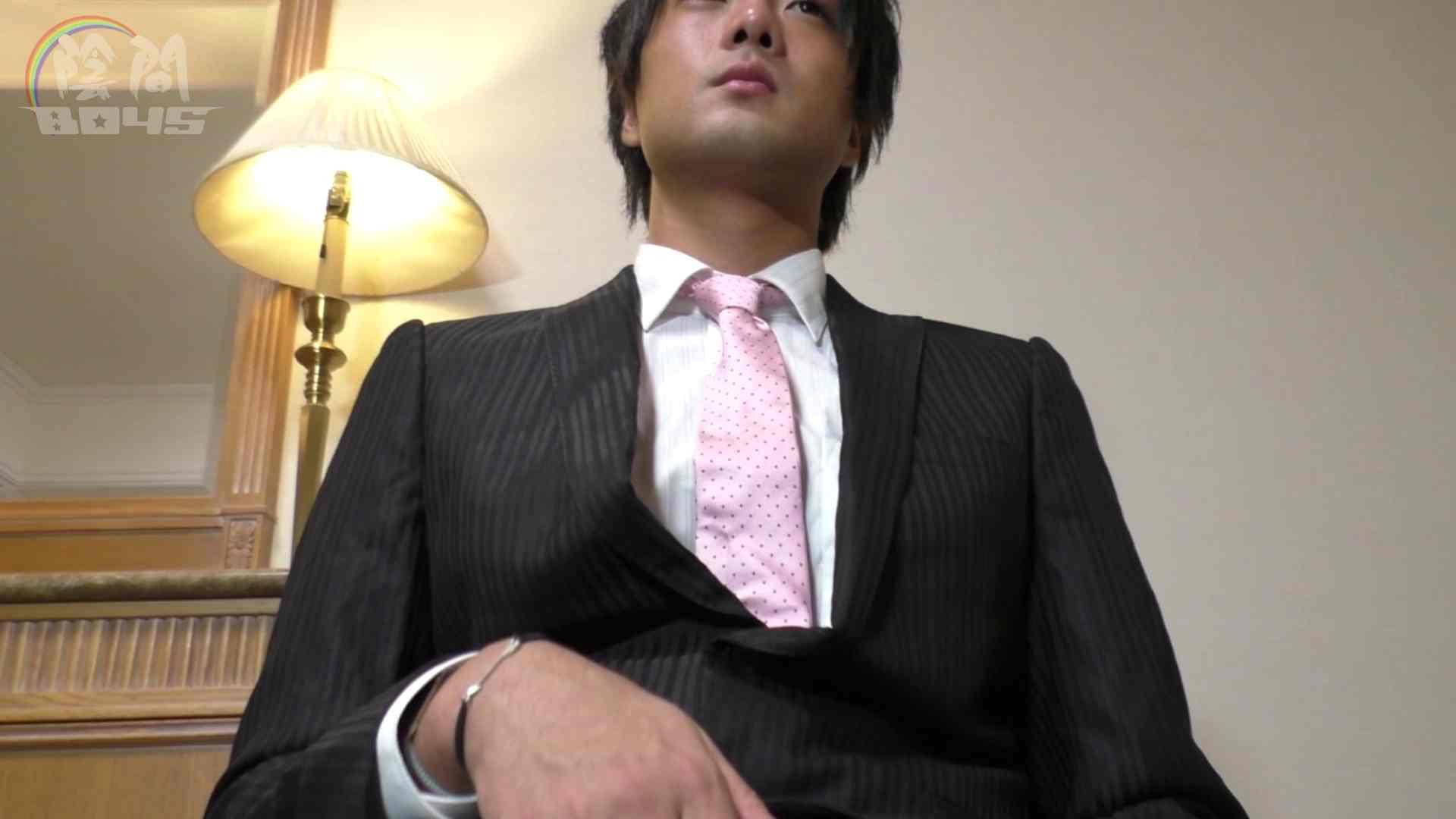 """「キャバクラの仕事は""""アナル""""から3FILE.01 受け   男同士のセックス  74画像 31"""
