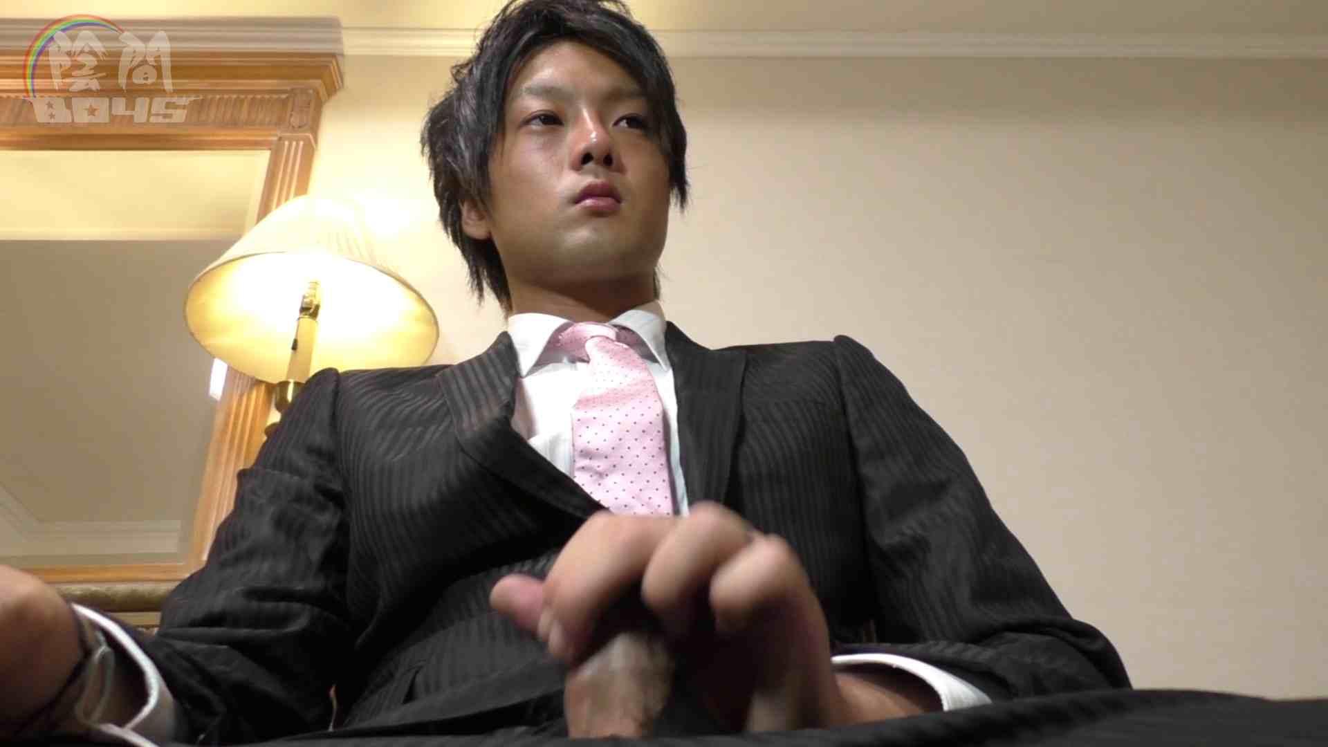 """「キャバクラの仕事は""""アナル""""から3FILE.01 君のアナルは ゲイ無修正画像 74画像 53"""