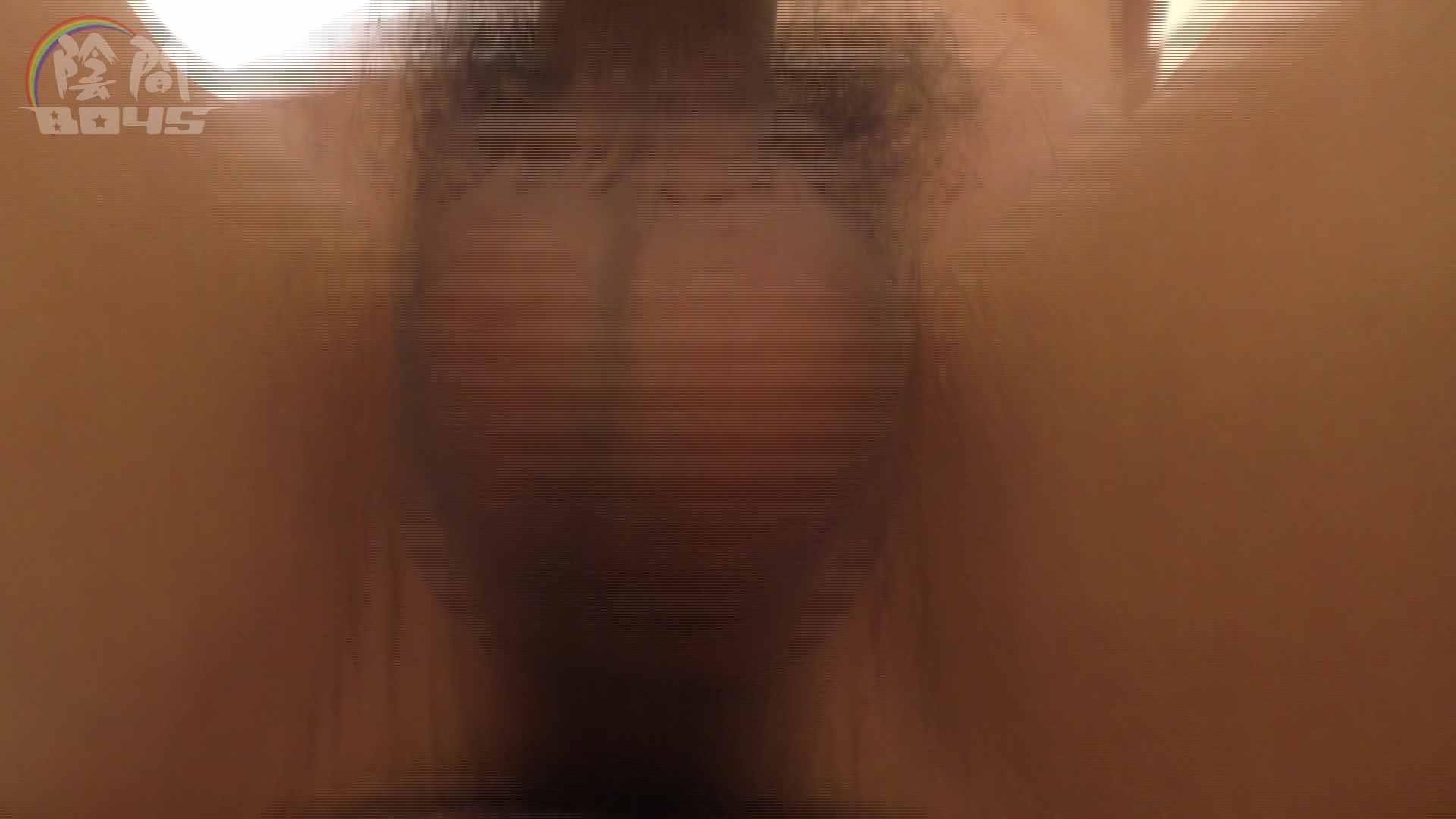 デカチン探偵・かしこまり!Part1File.07 フェラシーン | 男の世界  100画像 31