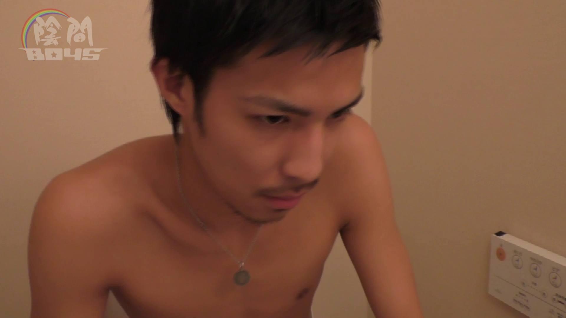陰間BOYS~「アナルだけは許して…2」~03 男の世界 ちんぽ画像 85画像 2
