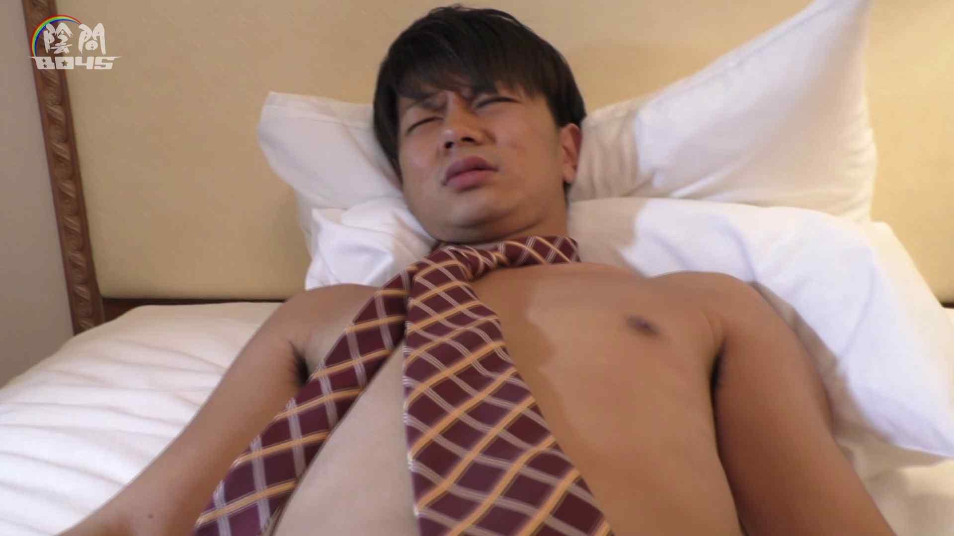 陰間BOYS~キャバクラの仕事はアナルから4 Vol.03 ザーメン ゲイエロ動画 68画像 26
