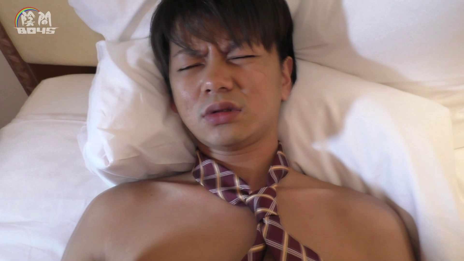 陰間BOYS~キャバクラの仕事はアナルから4 Vol.03 手コキ ゲイアダルトビデオ画像 68画像 59