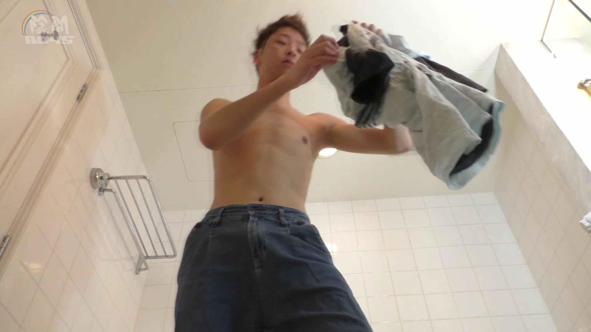 デカチン探偵かしこまりpart2 No.03 童顔 男同士動画 80画像 71