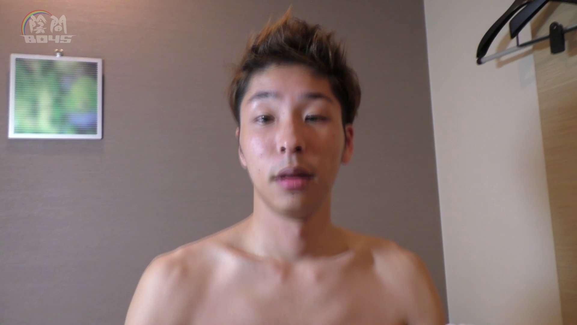 デカチン探偵かしこまりpart2 No.08 童顔 男同士動画 109画像 11