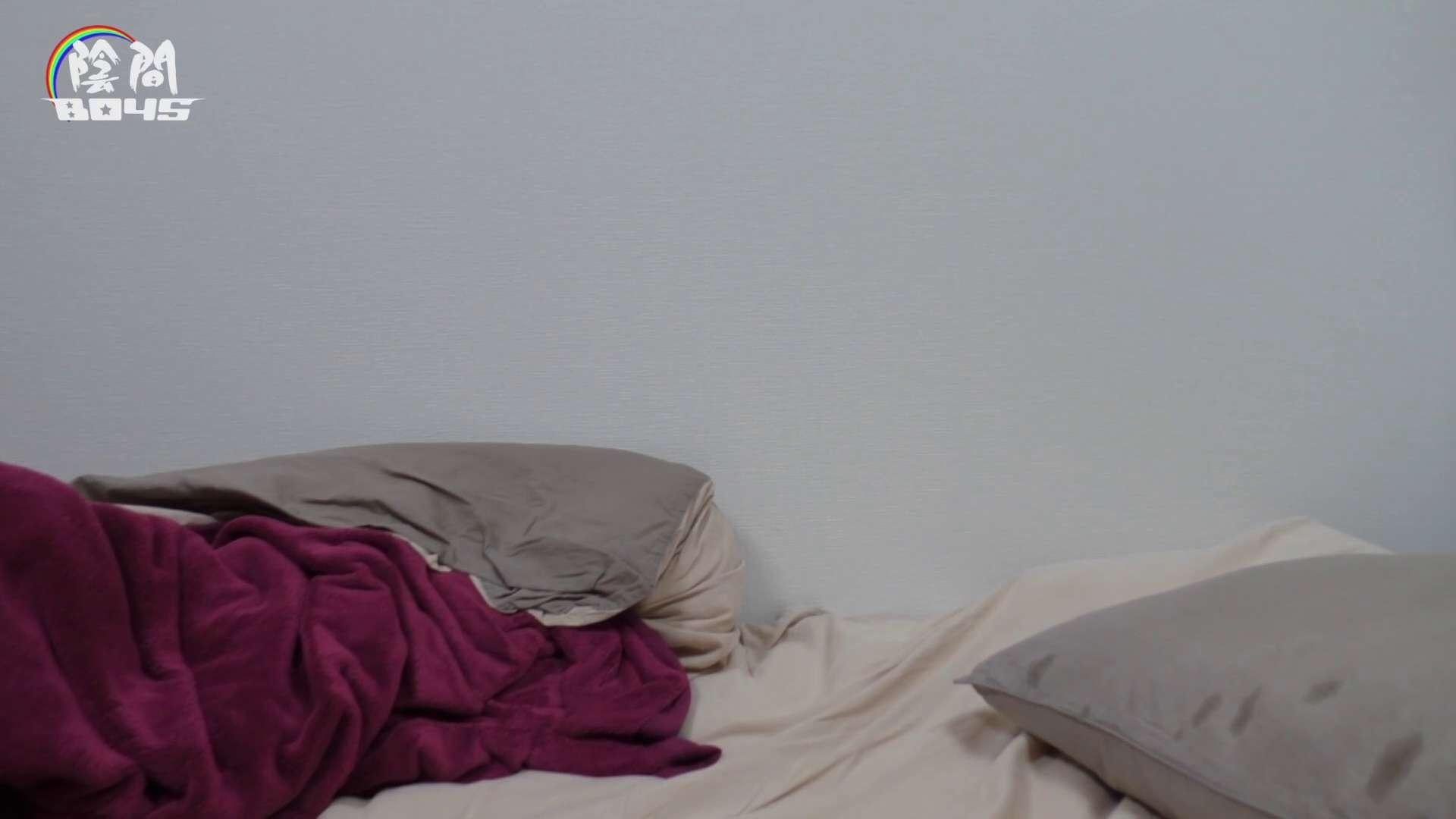 アナルは決して眠らない No.02 ザーメン ゲイエロビデオ画像 107画像 79