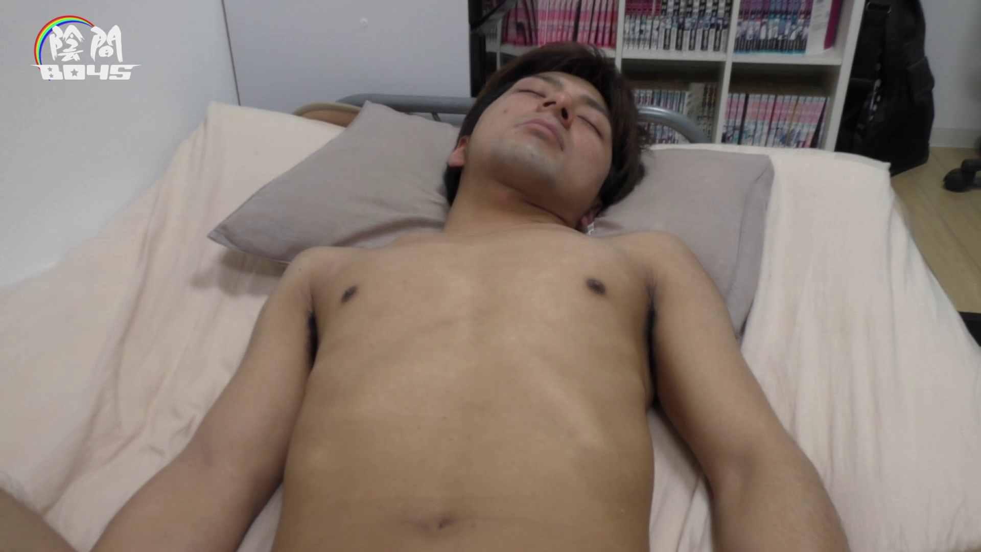 アナルは決して眠らない No.06 オナニー専門男子 ゲイエロビデオ画像 85画像 46