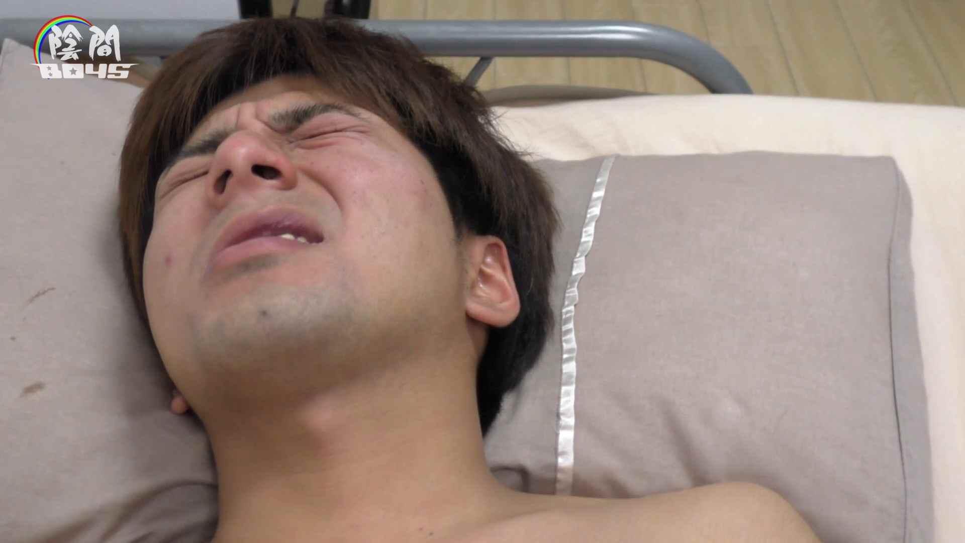 アナルは決して眠らない No.06 オナニー専門男子 ゲイエロビデオ画像 85画像 82