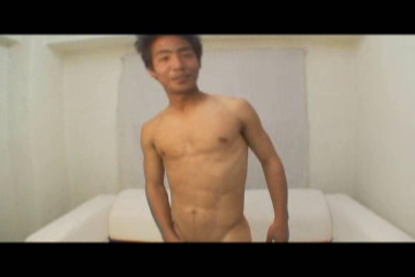 Do you like masturbation ?vol.06 メンズ大学生  70画像 40